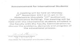 International Student Seminar